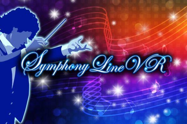 家で手軽にマエストロ。SymphonyLine VRレビュー